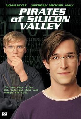 Постер фильма Пираты Силиконовой Долины (1999)