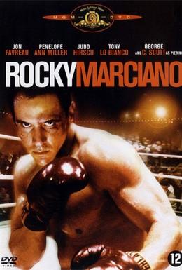 Постер фильма Рокки Марчиано (1999)