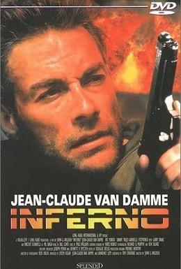 Постер фильма Инферно (1999)