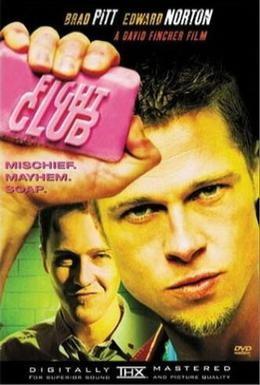 Постер фильма Бойцовский клуб (1999)