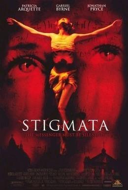 Постер фильма Стигматы (1999)