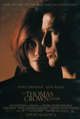 Постер фильма Афера Томаса Крауна (1999)
