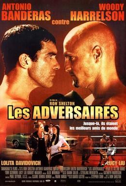Постер фильма Бей в кость (1999)