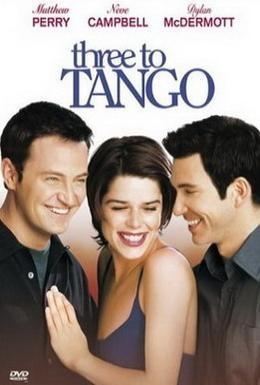 Постер фильма Танго втроем (1999)