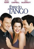 Танго втроем (1999)