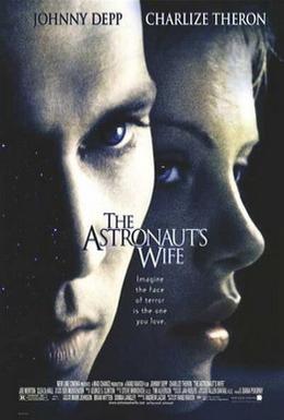 Постер фильма Жена астронавта (1999)