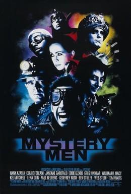 Постер фильма Таинственные люди (1999)