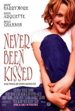 Постер фильма Нецелованная (1999)