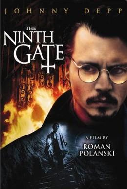 Постер фильма Девятые врата (1999)