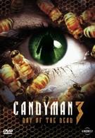 Кэндимэн 3: День мертвых (1999)