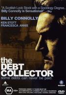 Сборщик долгов (1999)