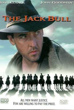 Постер фильма Джек Булл (1999)