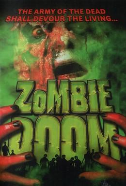 Постер фильма Преисподняя зомби (1999)