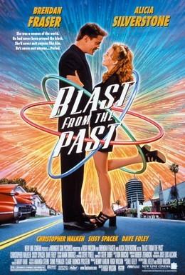 Постер фильма Взрыв из прошлого (1999)