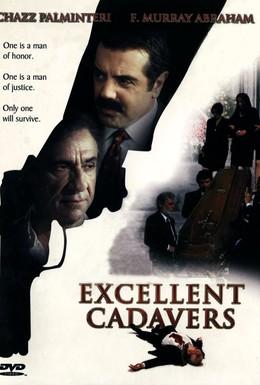 Постер фильма Крестный 4. Фальконе (1999)