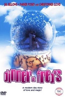 Постер фильма Чудеса на Новый год (1997)
