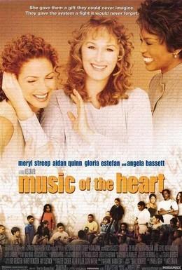 Постер фильма Музыка сердца (1999)