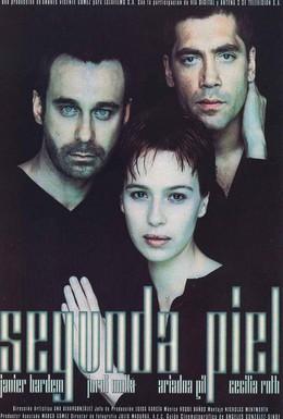 Постер фильма Вторая кожа (1999)
