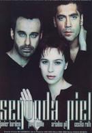 Вторая кожа (1999)
