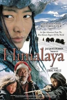 Постер фильма Гималаи (1999)