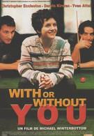 С тобой или без тебя (1999)