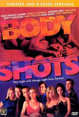 Постер фильма Обнаженные тела (1999)