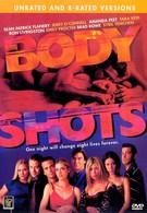 Обнаженные тела (1999)