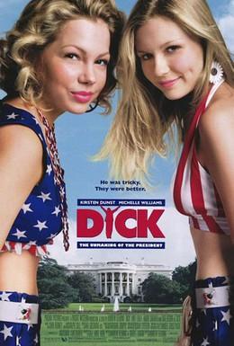 Постер фильма Подруги президента (1999)