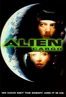 Постер фильма Корабль пришельцев (1999)