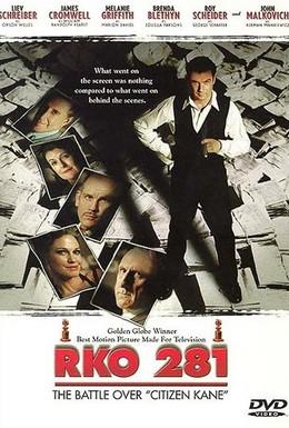 Постер фильма Проект 281 (1999)