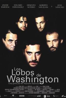 Постер фильма Вашингтонские волки (1999)