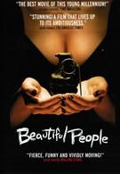 Славные люди (1999)