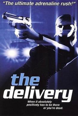 Постер фильма Доставка (1999)