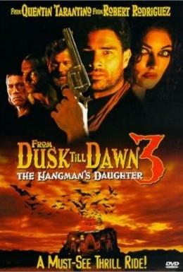 Постер фильма От заката до рассвета 3: Дочь палача (1999)