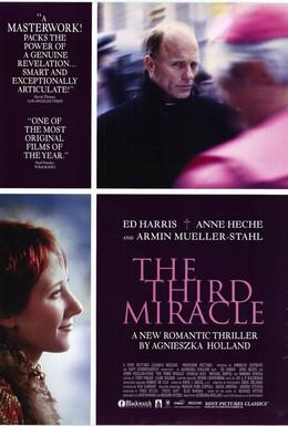 Постер фильма Третье чудо (1999)