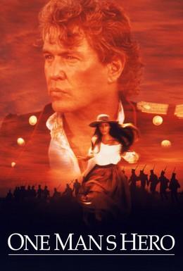 Постер фильма Герой-предатель (1999)
