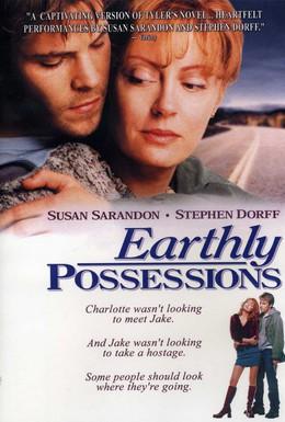 Постер фильма Земные желания (1999)
