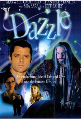 Постер фильма Прекрасная фея (1999)