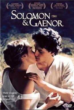 Постер фильма Соломон и Гейнор (1999)