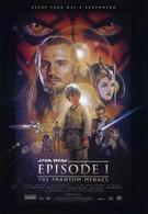 Звёздные войны: Эпизод 1 – Скрытая угроза (1999)