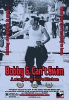 Бобби Джи не может выплыть (1999)
