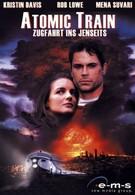 Атомный поезд (1999)