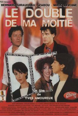 Постер фильма Дублерша (1999)