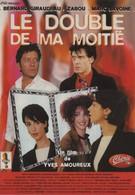 Дублерша (1999)