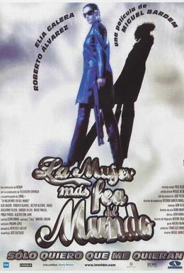 Постер фильма Самая уродливая женщина на свете (1999)