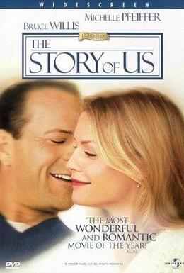 Постер фильма История о нас (1999)