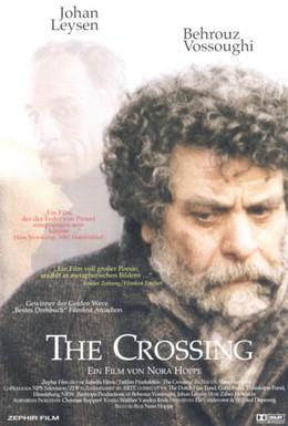 Постер фильма Перевал (1999)