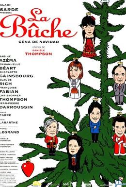 Постер фильма Рождественский пирог (1999)