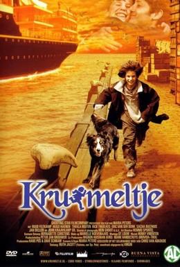 Постер фильма Кроха (1999)