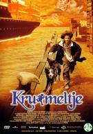 Кроха (1999)
